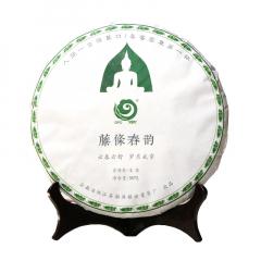 2018年云章 藤条春韵   生茶 357克/饼