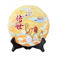 2018年妙贡堂 传世 寿眉 福鼎白茶 300克/饼