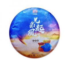2019年大益 兄弟起风了(猪年生肖纪念茶)  熟茶 100克/饼