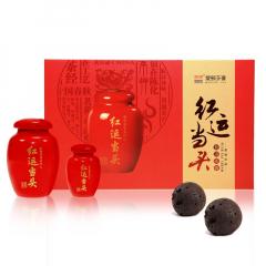 蒙顿茶膏 经典系列 红运当头 12克/盒