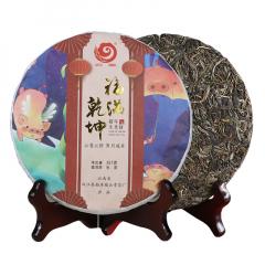 2019年云章 福满乾坤 猪年生肖纪念饼 生茶 357克/饼