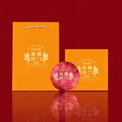 2019年拉佤布傣 金猪拱门 金瓜礼盒 生茶 500克/盒