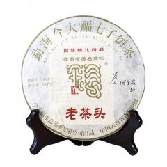 2017年今大福 老茶头 熟茶 357克/饼