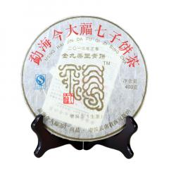 2013年今大福 金九茶王青饼 生茶 400克/饼