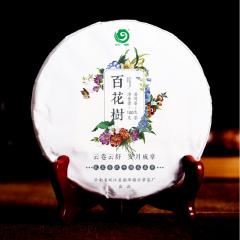 2019年云章 百花树 头波早春茶 生茶 100克/饼 单片