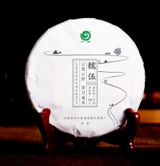 2019年云章 糯伍(冰岛) 生茶 100克/饼 单片