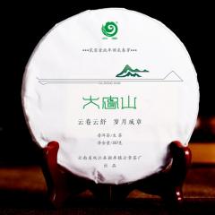 2019年云章 大忠山 生茶 357克/饼 整提