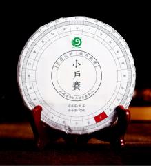 2019年云章 小户赛 头波早春茶 生茶 100克/饼 单片