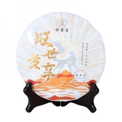 2018年妙贡堂 旺世贡享 白茶(寿眉) 300克/饼