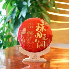 2019年妙贡堂 珠圆玉润 猪年生肖纪念茶 白茶(寿眉) 300克/盒