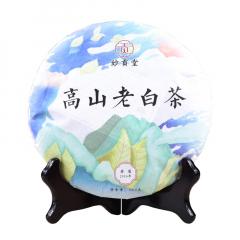 2018年妙贡堂 高山老白茶 白茶(寿眉) 300克/饼