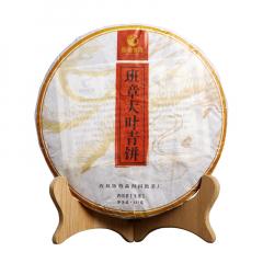2018年国艳 班章大叶青饼 生茶 357克/饼