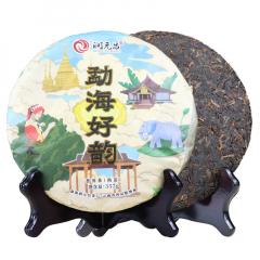 2018年润元昌 勐海好韵 熟茶 357克/饼 单片