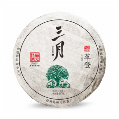 2019年福元昌 三月系列 革登(头春正山纯料)春茶 生茶 357克/饼 单片