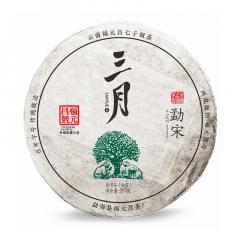 2019年福元昌 三月系列 勐宋(头春正山纯料)春茶 生茶 357克/饼 单片