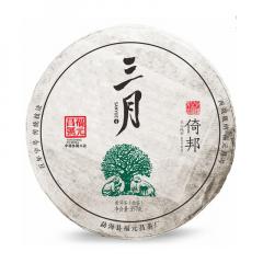 2019年福元昌 三月系列 倚邦(头春正山纯料)春茶 生茶 357克/饼 单片