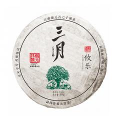 2019年福元昌 三月系列 攸乐(头春正山纯料)春茶 生茶 357克/饼 单片