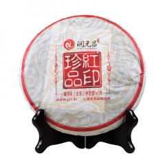 2012年润元昌 印级系列·珍品红印 生茶 360克/饼