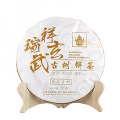 2019年下关 祥瑞玄武 易武古树普洱茶 熟茶 357克/饼