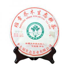 2019年今大福  三星班章大白菜青饼 生茶 357克/饼