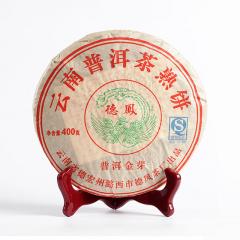 2007年德凤 普洱金芽 熟茶 400克/饼
