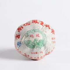 2008年德凤 金瓜沱茶 生茶 250克/沱