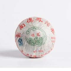 2008年德凤 云南德凤沱茶 生茶 250克/饼