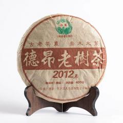 [三号任选]2012年德凤 德昂老树 熟茶 400克/饼