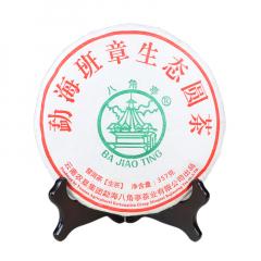 2019年八角亭 勐海班章生态圆茶 生茶 357克/饼