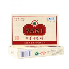 2018年中茶 7581 单片装 熟茶 250克/盒