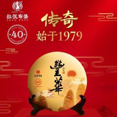 2019年拉佤布傣 丰华 生茶 357克/饼