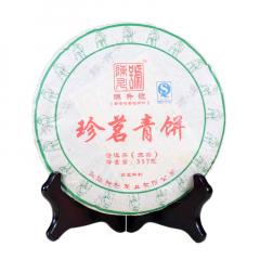 2015年陈升号 珍茗青饼 生茶 357克/饼
