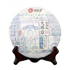 2018年润元昌 大班章老茶头 熟茶 360克/饼