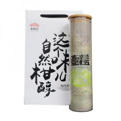 2017年老同志 壹柒柒伍1775 玻璃管小青柑 柑普茶 熟茶160克/罐