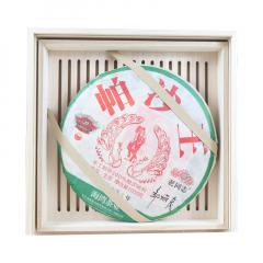 2019年老同志 名山系列·帕沙王 生茶 1000克/套