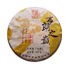 2018年陈升号  布朗之巅 生茶 357克/饼