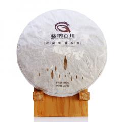 2014年茗纳百川 珍藏陈香金芽饼礼盒 熟茶 357克/盒
