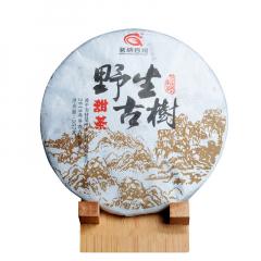 2018年茗纳百川 野生古树甜茶 生茶 357克/饼