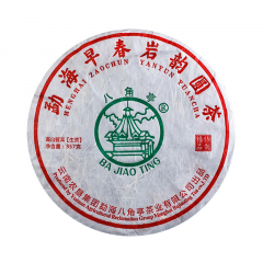 2019年八角亭 勐海早春岩韵圆茶 生茶 357克/饼