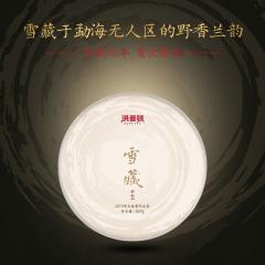 2019年洪普号 雪藏 生茶 357克/饼 单片