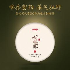 2019年洪普号 珍藏系列·刮风寨600 生茶 357克/饼 单片