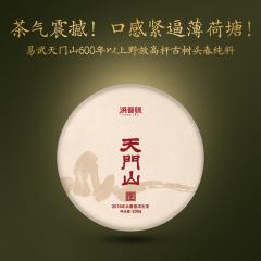 2019年洪普号 执着系列·纯料天门山 生茶 200克/饼 单片