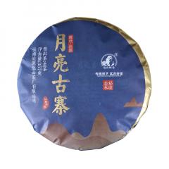2019年佤山映象 月亮古寨 生茶 357克/饼