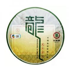 [七号任选]2012年中茶 龙年贡饼 龙年纪念茶 生饼 357克/饼