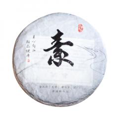 2015年荣媛轩 素 生茶 357克/饼