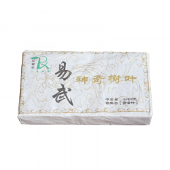 2013年荣媛轩 易武神奇树叶 生茶 1000克/砖