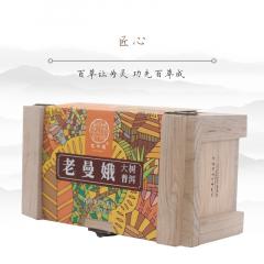 2019年俊仲号 老曼峨大树头春茶 木礼盒装 生茶 200克/盒