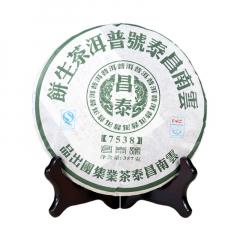 2007年昌泰 7538 生茶 357克/饼