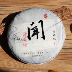 2018年荣媛轩 闻系列·薄荷塘 生茶 357克/饼