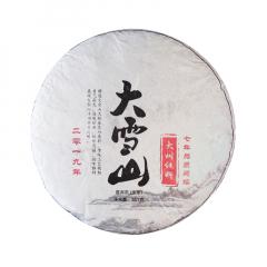 2019年大雪山大树纯料茶 生茶 357克/饼 单片